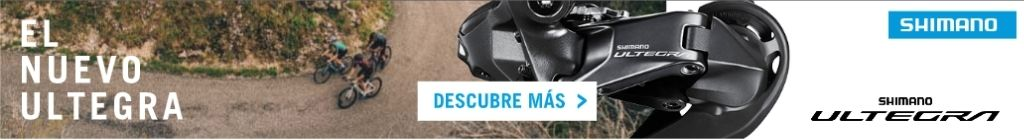 Shimano 1024×140 – Ultegra